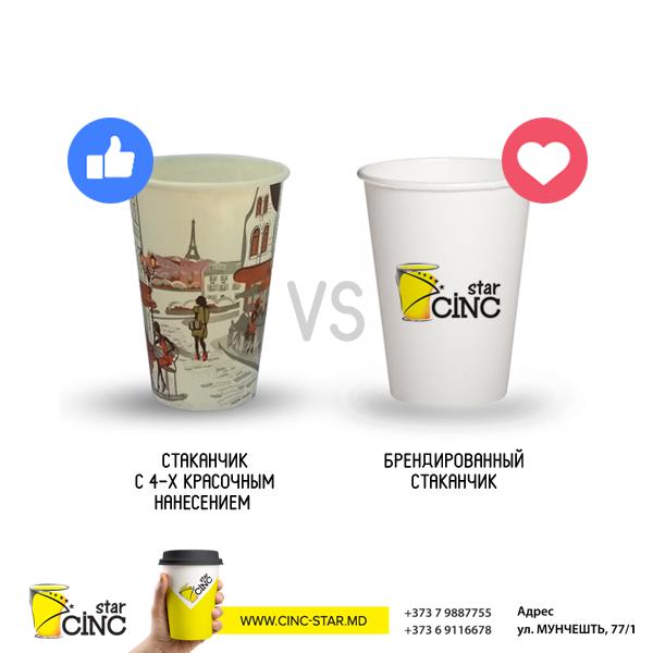 bumazhnye_odnorazovye_stakany_cinc_star