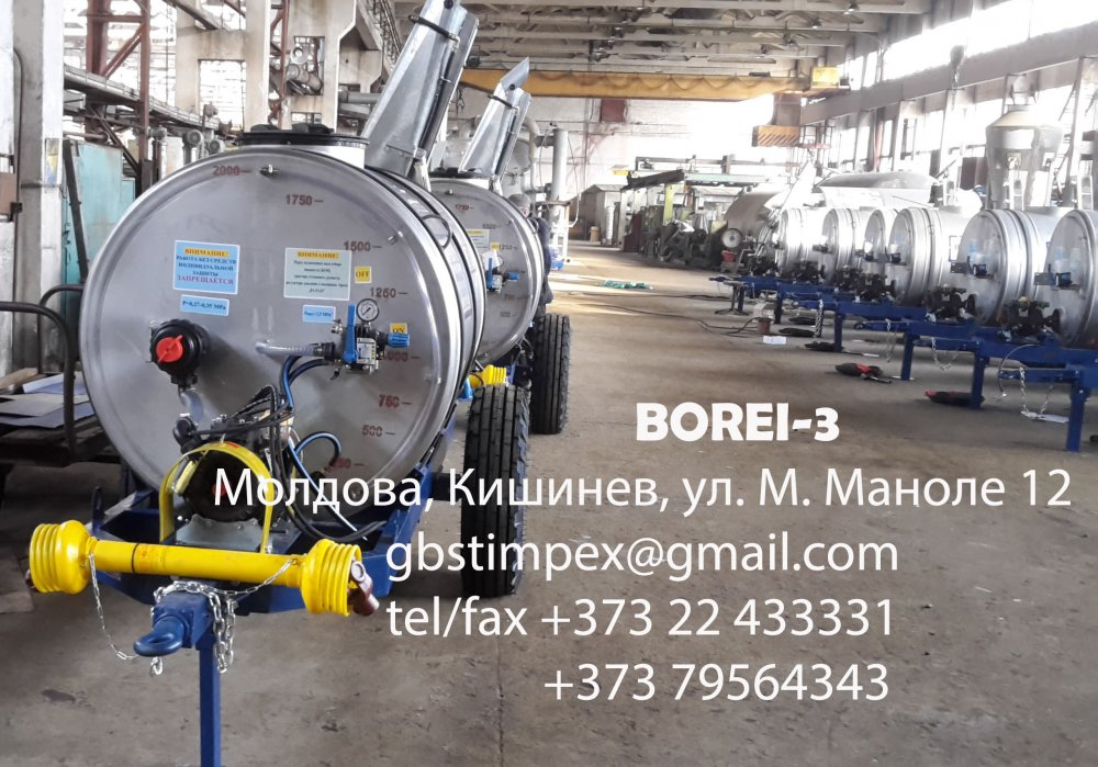 opryskivatel_ventilyatornyj_dlya_sadov_borei_1