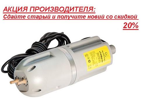 nasos-vibracionnyj-tajfun-2-bv-025-40-u5-m-klass-2
