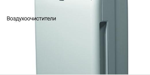 klimaticheskaya_tehnika_v_kishineve