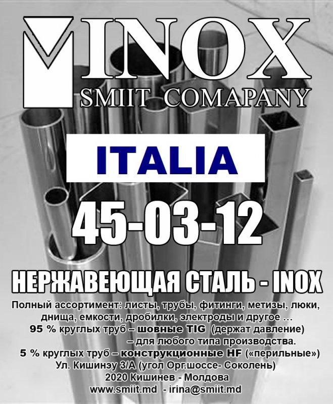 smiit_company_srl_electrozi_sirma_inox_si_aluminiu