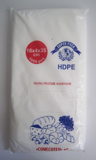 pakety_fasovochnye