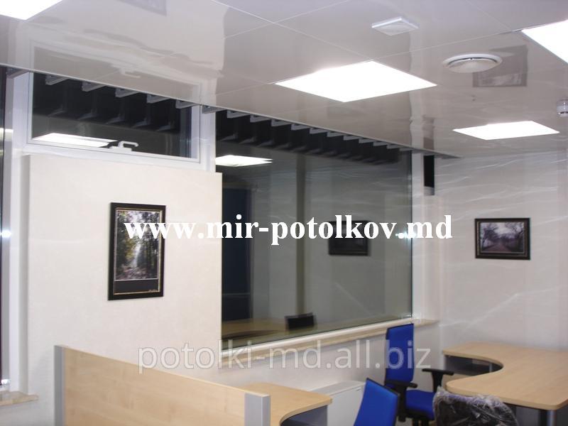 potolki_kassetnye