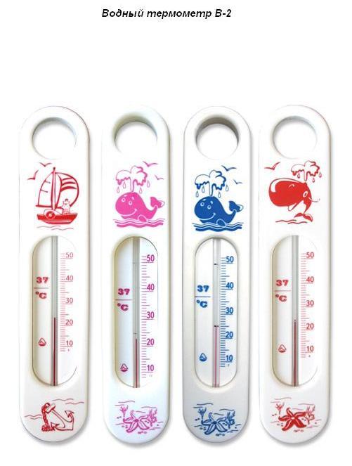 vodnye_termometry_termometru_pentru_baie