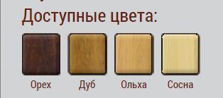 stellazh_lazurnyj_bolshoj_vysota_200_cm