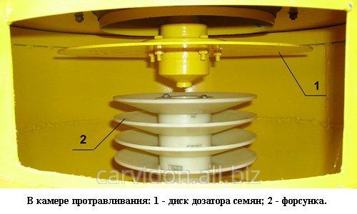 protravlivatel-ps-20