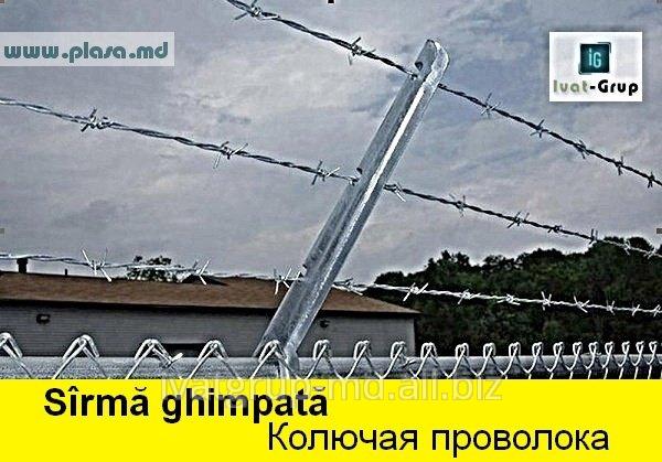 zabory_evro_zabory_v_moldove_na_zakaz