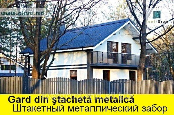 zabory_metallicheskie