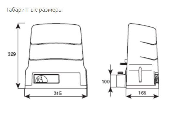 privody_dlya_otkatnyh_sdvizhnyh_vorot_g30