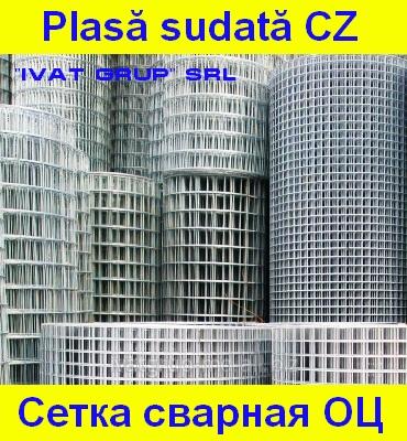 provoloka_vyazalnayasirma_arsa_moale