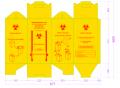 Коробки из картона желтые для сбора медицинских отходов