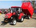 Трактор Беларус 320.4 СУБСИДИИ ПО МОЛДОВЕ 35%, ПО ГАГАУЗИИ 55%