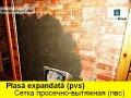 Miejsce ogrodzenia metalowe Expanded w Mołdawii... вытяжная просечно-Сетка (пвс). Заборы
