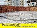 Plasa Expandata in Moldova.Garduri metalice in Moldova.Сетка просечно-вытяжная (пвс).Заборы