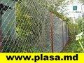 Plasa metalica pentru gard in Moldova,Сетка металлическая в Молдове