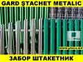 Сетка рабица,строительная вр-1,сварная оцинкованная,просечно вытежная,проволока от.