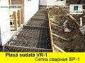 Plasa sudata in Moldova pentru armare,сетка сварная вр-1,сварные панели (евро заборы)