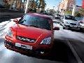Продажа автомобилей Kia Rio