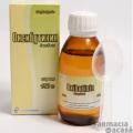 Оксибутинин (в виде оксибутинина гидрохлоридa) – 5 мг