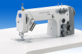 Швейное оборудование Durkopp Adler AG Chain stitch machines Top Feed 175-141621
