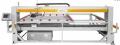 Стегальная 1-игольная компьютеризованная машина RPQ-ST