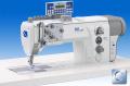 Швейное оборудование Durkopp Adler AG Flad Bed 867-190142-M