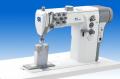 Швейное оборудование Durkopp Adler AG Post Bed 868-290020-M