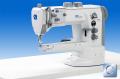 Швейное оборудование Durkopp Adler AG Cylinder Arm 669-180312