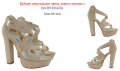 BATISTRADA sandals from natural suede beige / Footwear online, online store of footwear, shop of footwear online, footwear