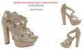 Босоножки BATISTRADA из натуральной замши бежевые /Обувь онлайн, онлайн магазин обуви, магазин обуви онлайн, обувь