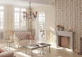 Кафель для комнаты Коллекция Alheri