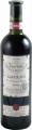 Столовое сухое красное вино SAPERAVI Casa Veche 0,75 и 0,375
