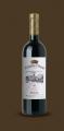 Вино сухое высококачественное MERLOT 2009 CHISINAUL VECHI