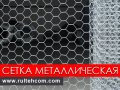 Plasa metalica de la producator.Garduri.Eurogarduri (сварные панели).Stilpi pentru gard