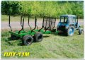 Semi-trailer forest tractor PLT-11M