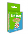Produse cosmetice de protecție împotriva insectelor