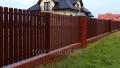 Панельный сварной забор, штакетный металлический забор