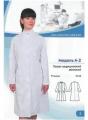 Халат медицинский женский А-2 (размер 42-60)