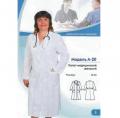 Халат медицинский женский А-20 (размер 42-60)