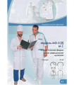 Surgical MO-3(2) form, size 44-60