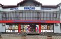 Магазин стройматериалов и хозтоваров