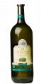 Белое вино Vin de Provincie Chardonnay