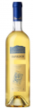 Вино сухое белое Reserve Wine Sauvignon 0,75 л