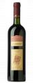 Вино сухое красное Reserve Wine Cabernet 0,75 л