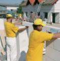 Перемычки из газобетона для несущих и ненесущих внешних и внутренних стен