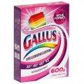 Универсальный стиральный порошок Gallus 600g