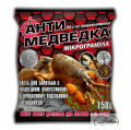 Antimedvedka of 150 g