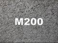 Бетон M200 (Beton M200)