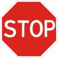 Знак приоритета Движение без остановки запрещено 2.2