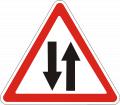 Предупреждающий знак «Двухстороннее движение» 1.19